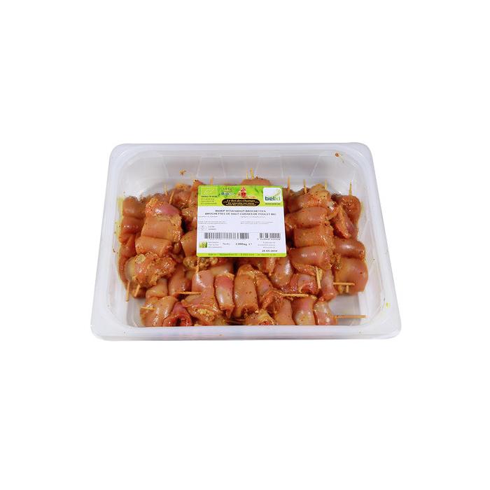 Brochettes de poulet marinées Kari (2 kg)