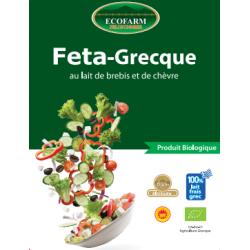 Feta (200 gr)